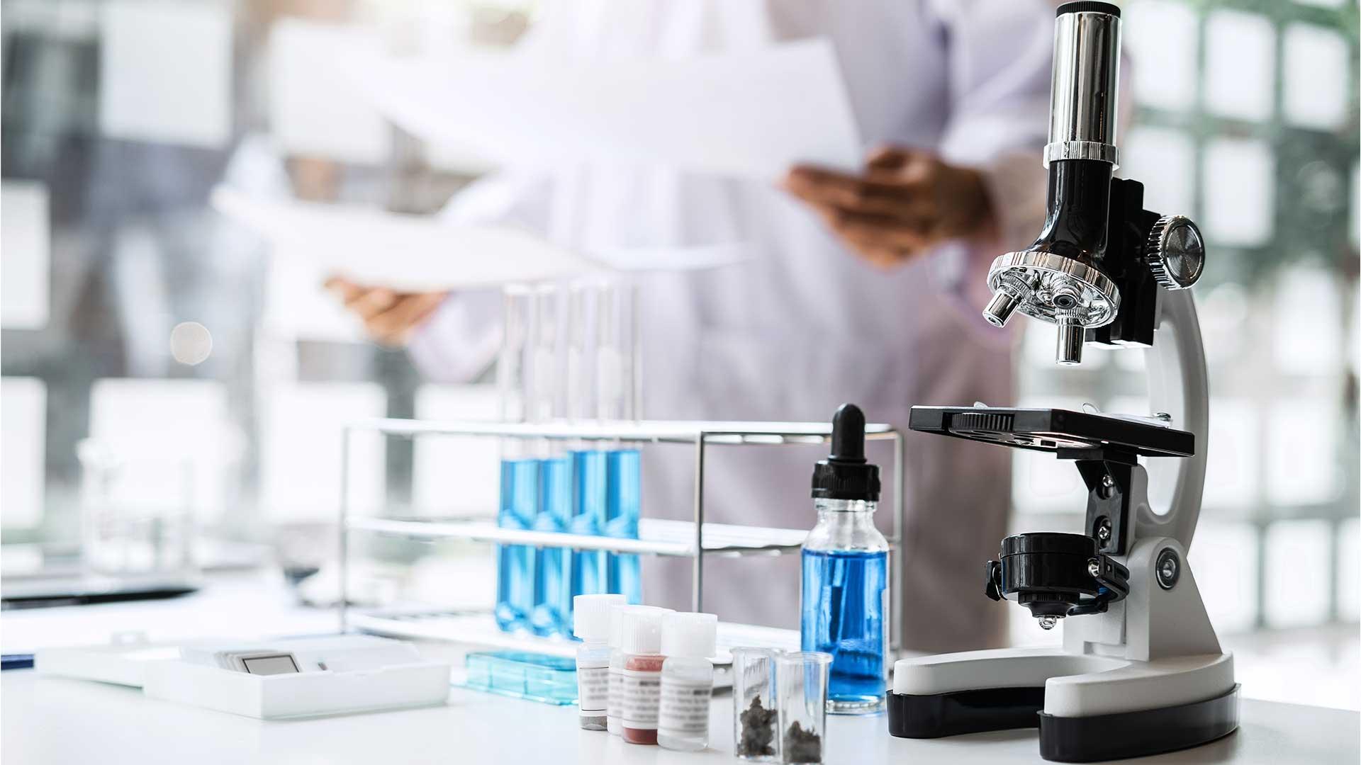 المختبر (1)