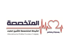 Almutakhassisa Medical Insurance